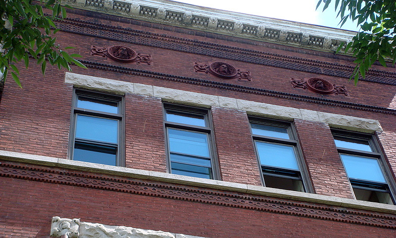 Detail of DuPont Commons exterior