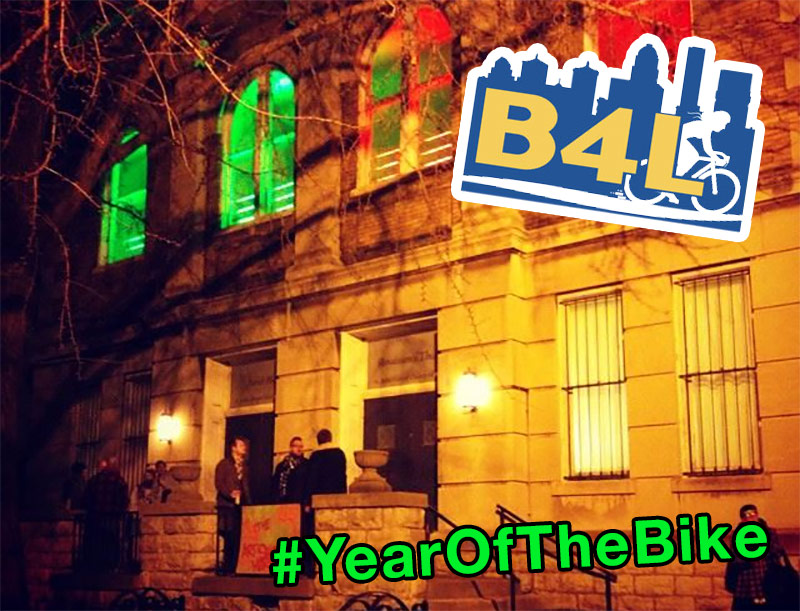 The #YearOfTheBike Kick-Off event will be help at the St. John Nulu Theater. (Courtesy St. John / Montage by Broken Sidewalk)