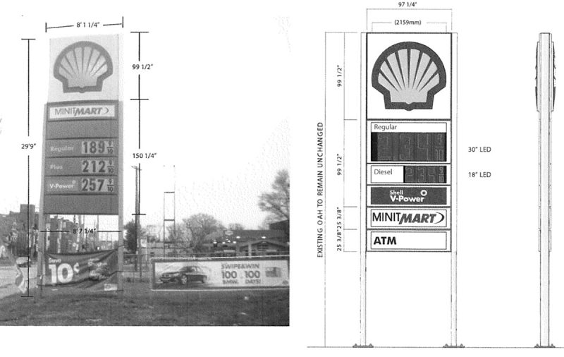 The existing sign and the recladding proposal. (Via Metro Louisville)